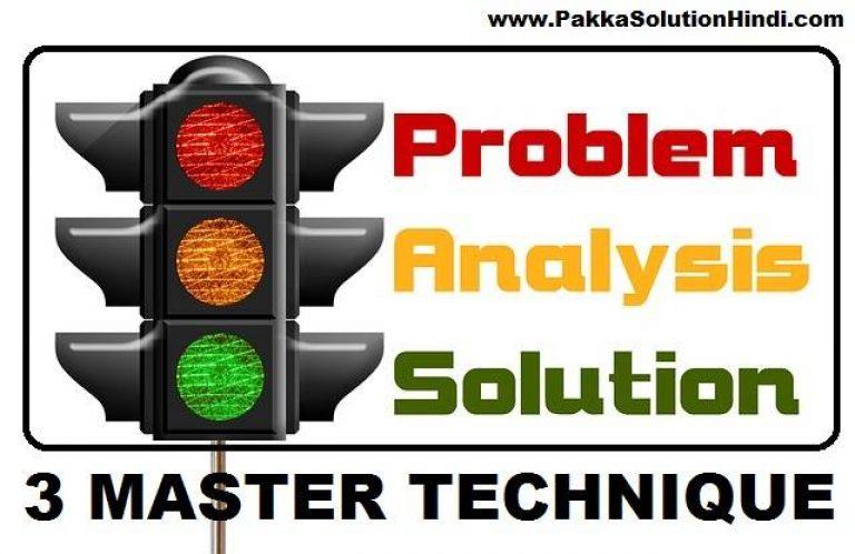 problem solve in hindi