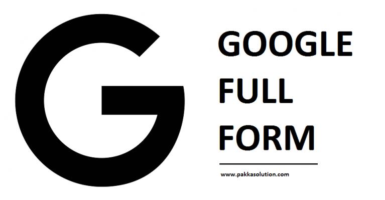 google ka full form meaning