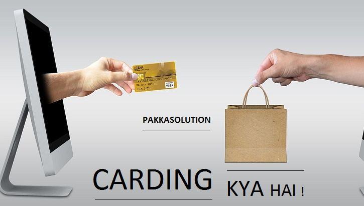 Carding Kya Hai Aur Carding Kaise Karte Hai (Credit Card Hacking)