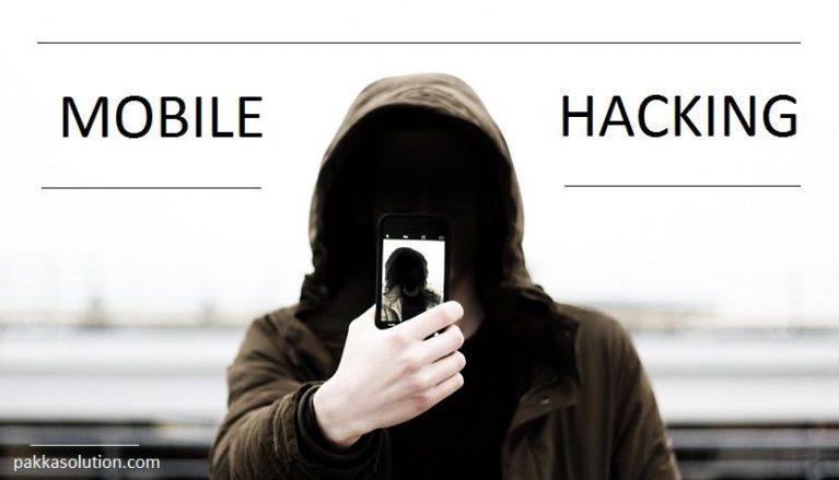 मोबाइल हैक कैसे करे (5 मिनट में किसी भी स्मार्टफोन को हैक करने का तरीका)