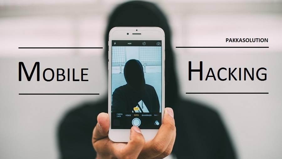 मोबाइल हैकिंग कैसे करे (5 बेस्ट स्पाई एप्प्स सॉफ्टवेयर)