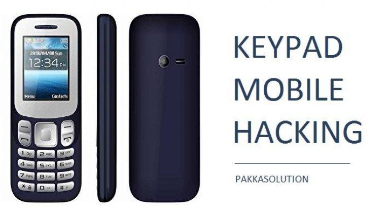 कीपैड मोबाइल हैक कैसे करे (कॉल हैक करने का तरीका)