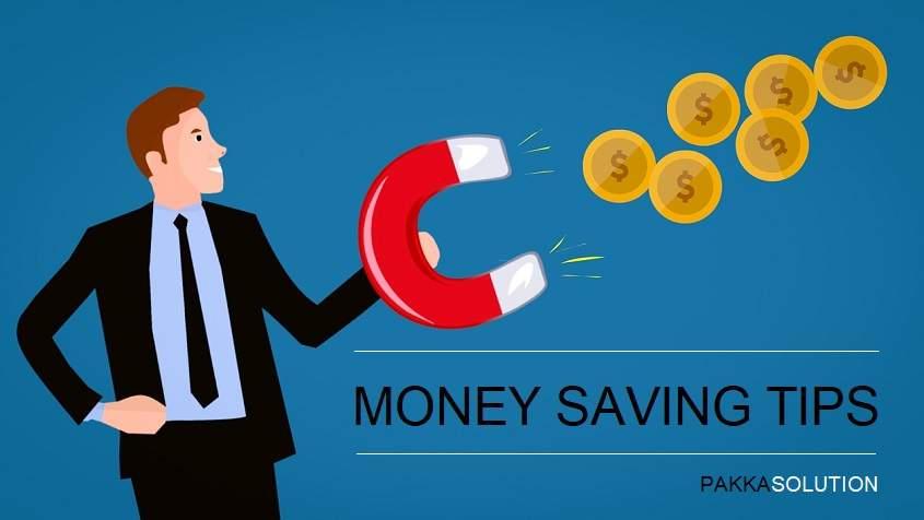 पैसे कैसे बचाये (5 Best Money Saving Tips In Hindi)