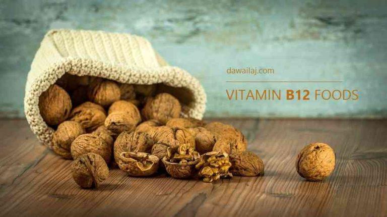 विटामिन बी 12 खाद्य पदार्थ Vitamin B12 Foods List In Hindi