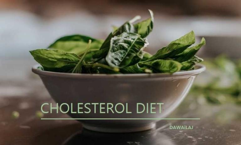 कोलेस्ट्रॉल कम करने के लिए क्या खाना चाहिए Cholesterol Diet In Hindi