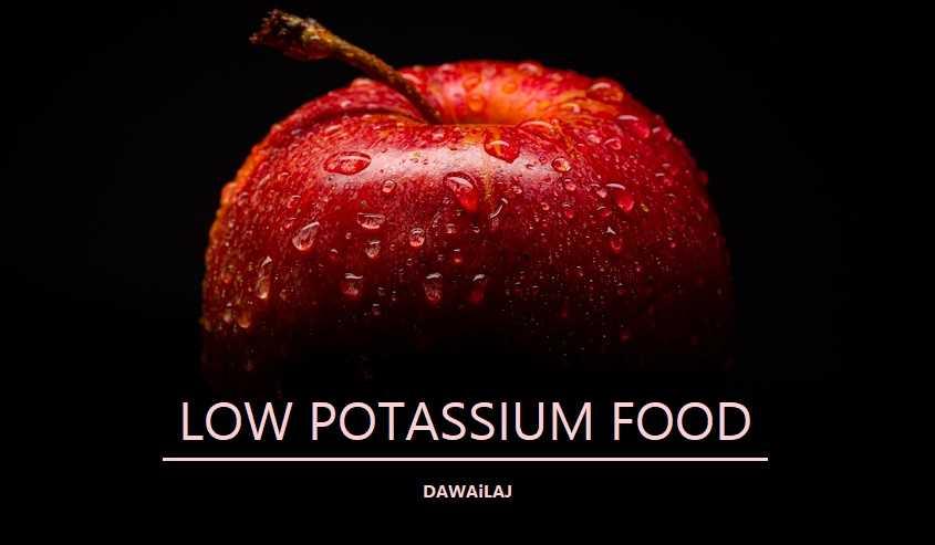 लौ पोटैशियम डाइट इन हिंदी Low Potassium Food