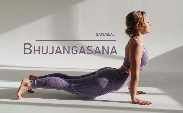 भुजंगासन (Bhujangasana) क्या है, करने का तरीका और फायदे