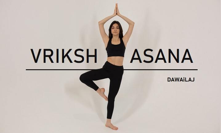 वृक्षासन (Vrikshasana) क्या है, फायदे और करने का तरीका